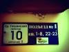 1russia15